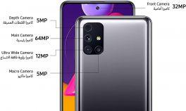 Samsung Galaxy M31s Dual SIM - 128GB - 6GB RAM - 4G LTE